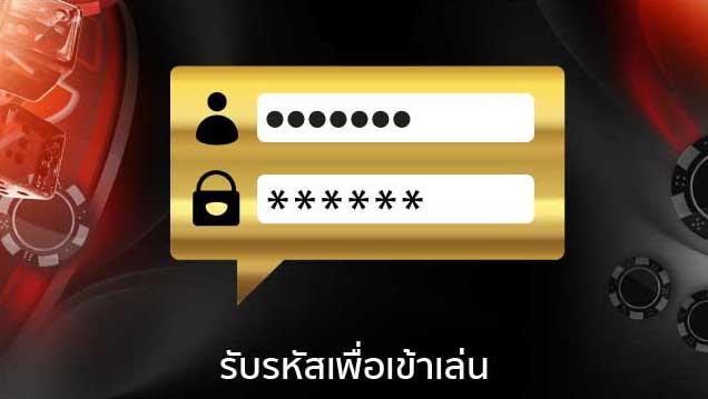 login-user-pass