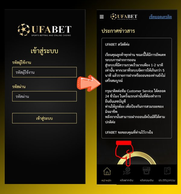 ufabet-แทงบอลออนไลน์