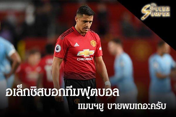http://soccerfevers.com/